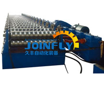 Culvert Corrguated Roll Forming Machine